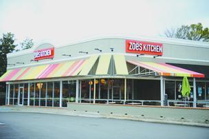 Zoes Kitchen-Tuxedo Village-304